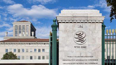 Europos Sąjunga ir Pasaulio prekybos organizacija